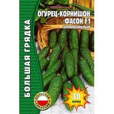 Семена Огурец Фасон F1, польская селекция, 30 сем.