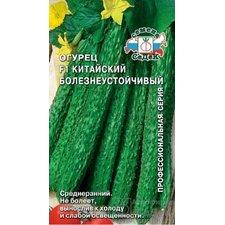 Семена Огурец Китайский болезнеустойчивый F1, 0.2г