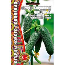 Семена Огурец Лютояр F1, 7 сем.
