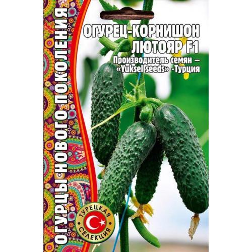 Семена Огурец Лютояр F1