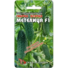Семена Огурец Метелица F1, 8 сем.