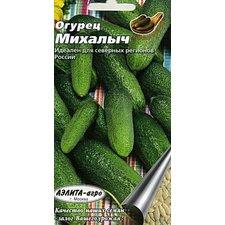 Семена Огурец Михалыч, 0.25г