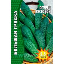 Семена Огурец Кустовой, 2,5 г