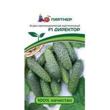 Семена огурец Партнер ДИРЕКТОР F1, 5 сем.