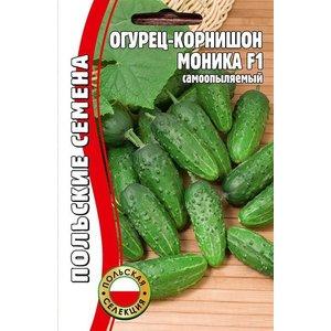 Семена огурец Моника F1, 15 сем.