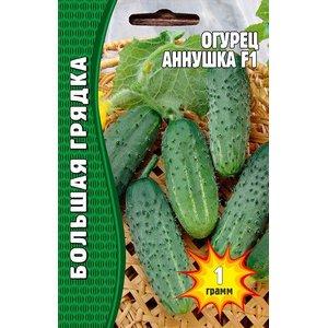 Семена огурец Аннушка F1, 1гр.