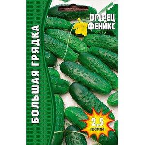 Семена огурец Феникс, 2.5 гр.