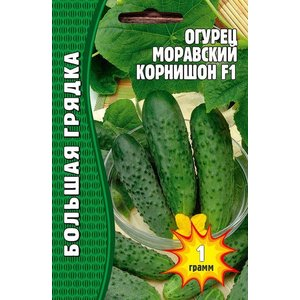 Семена огурец Моравский корнишон F1, 1гр.