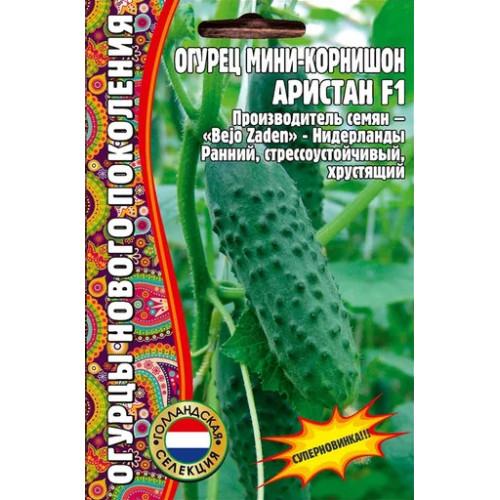 Семена Огурец мини-корнишон Аристан F1, 6 сем.