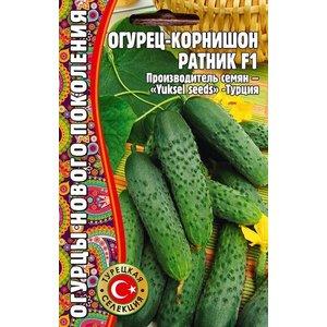 Семена огурец Ратник F1, 7 сем.