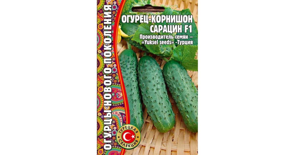 Отзывы Интернет Магазин Семена Оптом