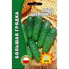 Семена огурец Шремский F1, 50 сем.