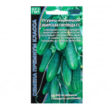 Семена Огурец Сибирская гирлянда F1, 5 сем.