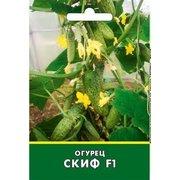Семена Огурец Скиф F1, 8 сем