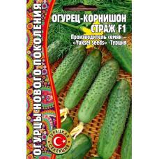 Семена Огурец Страж F1, 7 сем.