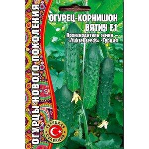 Семена огурец Вятич F1, 7 сем.