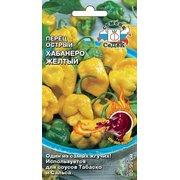 Семена Перец Хабанеро Жёлтый, 6 сем