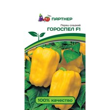 Семена перец сладкий Гороспел F1, 5 сем.