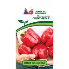 Семена перец сладкий Партнер F1, 5 сем.