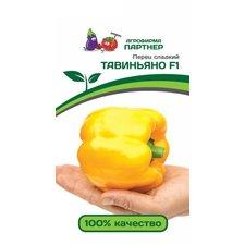 Семена перец сладкий Тавиньяно F1 Партнер, 5 сем.