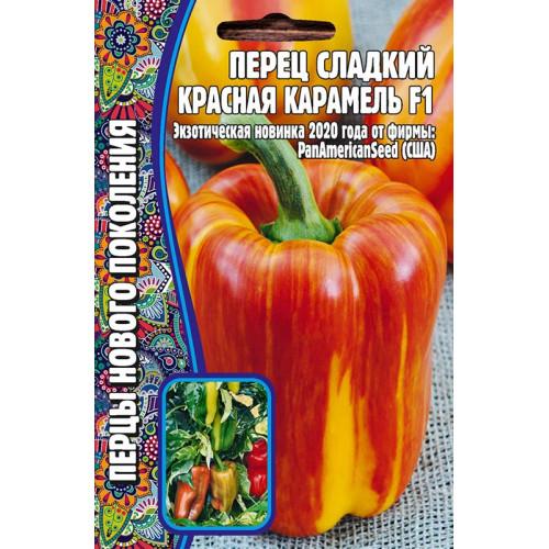 Семена перец сладкий Красная карамель F1, 3 сем.