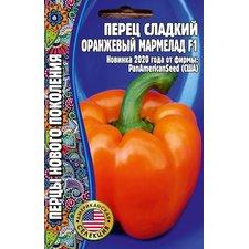 Семена перец сладкий Оранжевый мармелад F1, 3 сем.