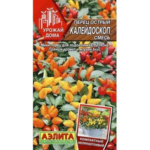 Семена Перец Острый Калейдоскоп смесь, 0.1 г