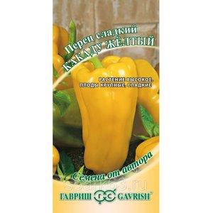Семена Перец сладкий Какаду желтый 0,1г