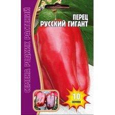 Семена перец сладкий Русский Гигант, 10 сем.