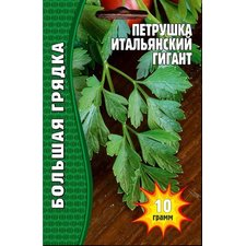 Семена Петрушка Итальянский гигант, 10г.