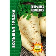 Семена Петрушка Корневая, 3500 сем.