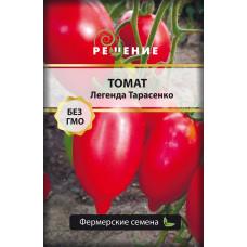Семена Томат Легенда Тарасенко, 10 сем.