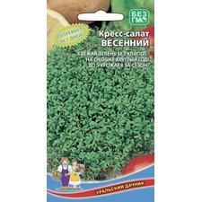 Семена Кресс-салат Весенний, 0.8 гр.