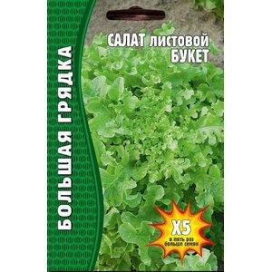 Семена салат листовой Букет