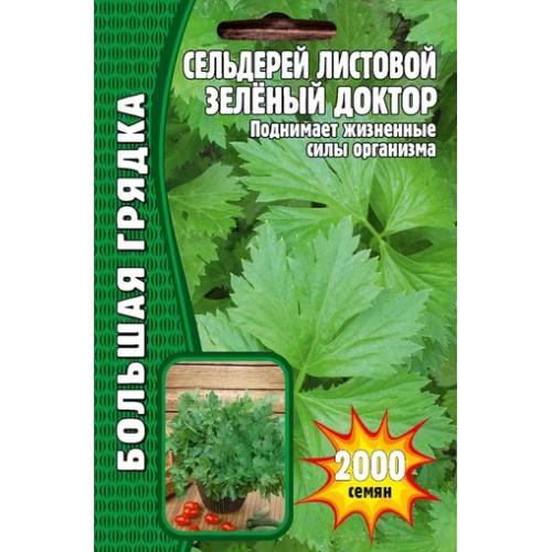 Семена ельдерей листовой Зелёный доктор, 2000 сем.