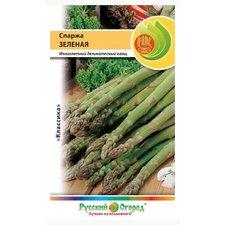Семена Cпаржа Зеленая, 0.5г