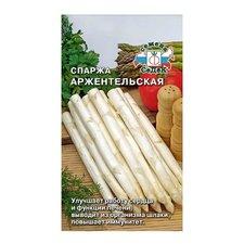 Семена Спаржа Аржентельская, 0.5 г