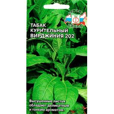 Семена Табак курительный Вирджиния 202, 0.01г