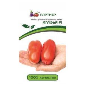 Семена Партнер томат Агафья F1, 0,05г.