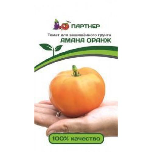 Семена Партнер томат АМАНА ОРАНЖ, 0,1г