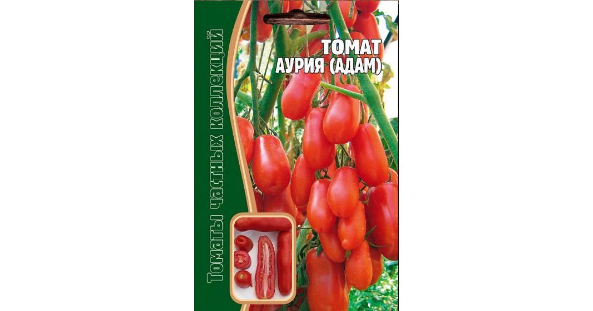 эркак аёлларнинг томат аурия отзывы фото урожайность вот однажды