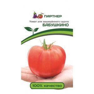 Семена Томат Бабушкино, 0.1г