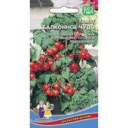 Семена томат Балконное чудо, 0,1г.