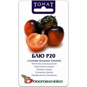 Семена Томат Блю Р20, 20 сем.