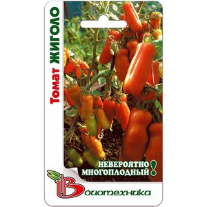 Семена томат Жиголо (Биотехника), 20 сем.