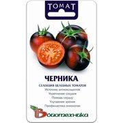 Семена томат Черника, 20 сем