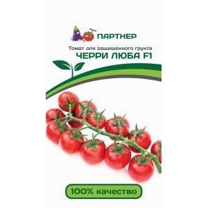 Семена Партнер томат Черри Люба F1, 5 сем.