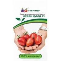 """Семена томат """"Партнер"""" Черри Валя F1, 5 сем."""