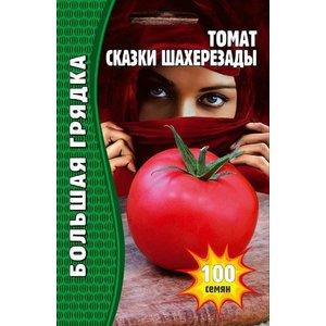 Семена томат Сказка Шахерезады, 100 сем.