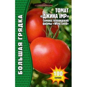 Семена томат Джина IMP, 100 сем.